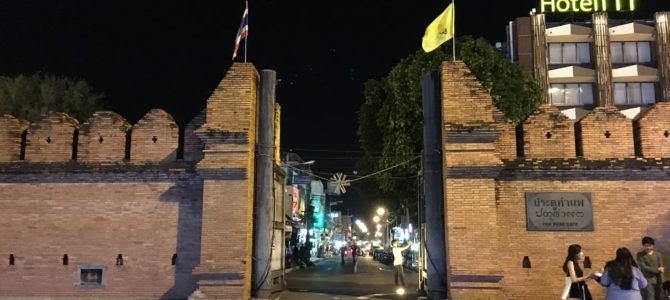 Chiang Mai: The Laid Back City in Thailand